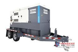 【海外新品】阿特拉斯·科普柯推出QAS 150和QAS 200发电机