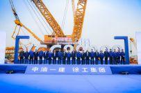 """徐工第三台4000吨级履带起重机交付 ,""""世界第一吊""""落户中油一建"""
