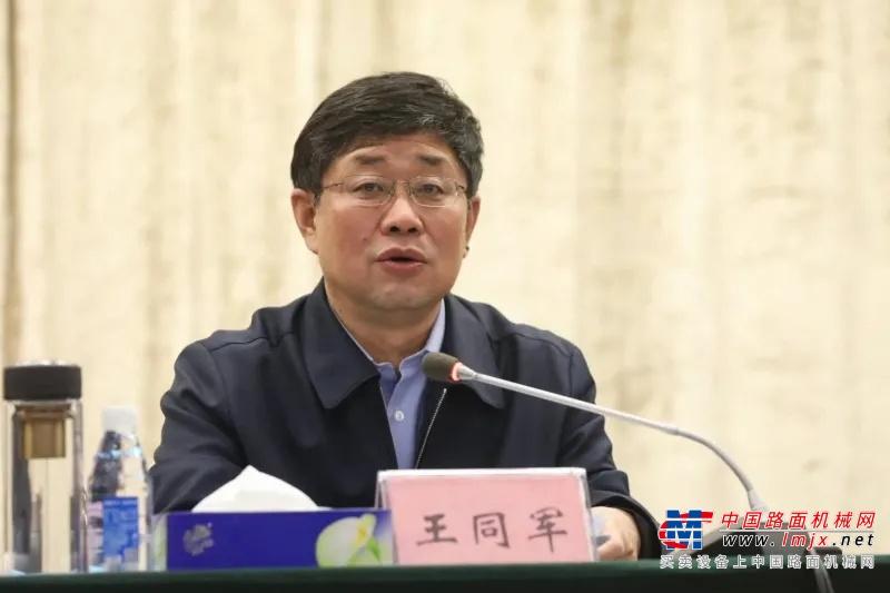 国铁集团召开高风险隧道建设新技术交流会