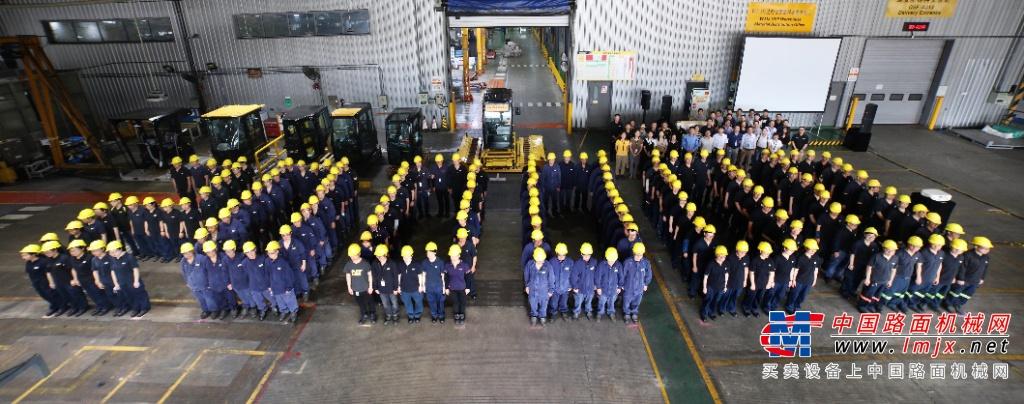 风雨兼程15年,卡特彼勒无锡工厂庆生!