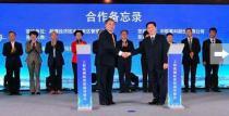 中联重科携手湘潭市共建工程机械产业新高地