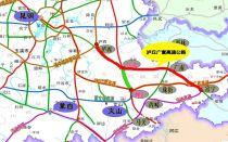 """206亿!中国铁建中标云南省高速公路""""互联互通""""项目"""