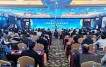 配套产业园落地!中联重科与湘潭签订战略合作协议