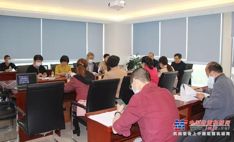 BICES 2021同期工程机械科技创新成果展区筹备工作启动会在京召开