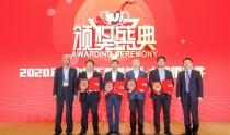 最佳社会责任贡献奖!临工集团荣登2020中国工程机械十大营销事件榜单