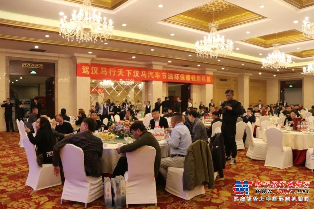 现场订车60台 华菱星马2020年全国巡展天津站成功举办