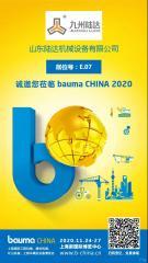 九州陆达:2020 bauma CHINA,我们来了