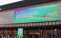 新品闪耀 炫动绿城 || 森源重工重装亮相2020河南省第五届城乡环卫展