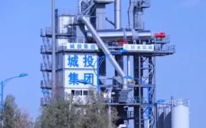 亚龙筑机环保设备
