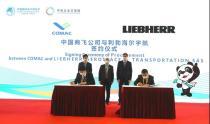 利勃海尔与中国商飞签署意向书