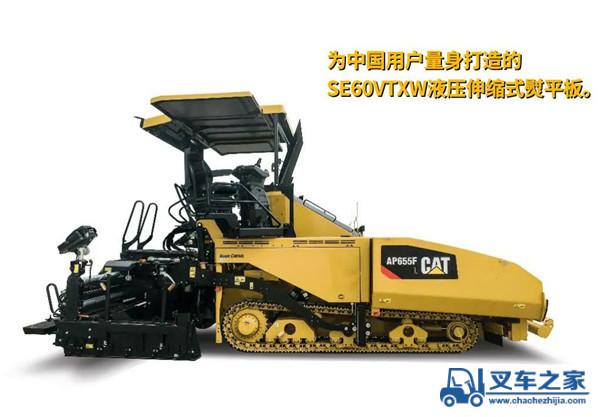 CAT®(卡特)AP655F:跑得快,还省油 沥青路面的摊铺明星