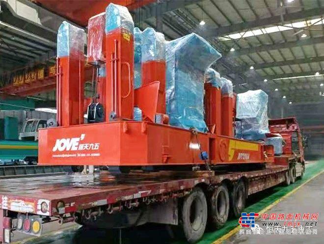 恒天九五JVY系列液压静力压桩机发往俄罗斯
