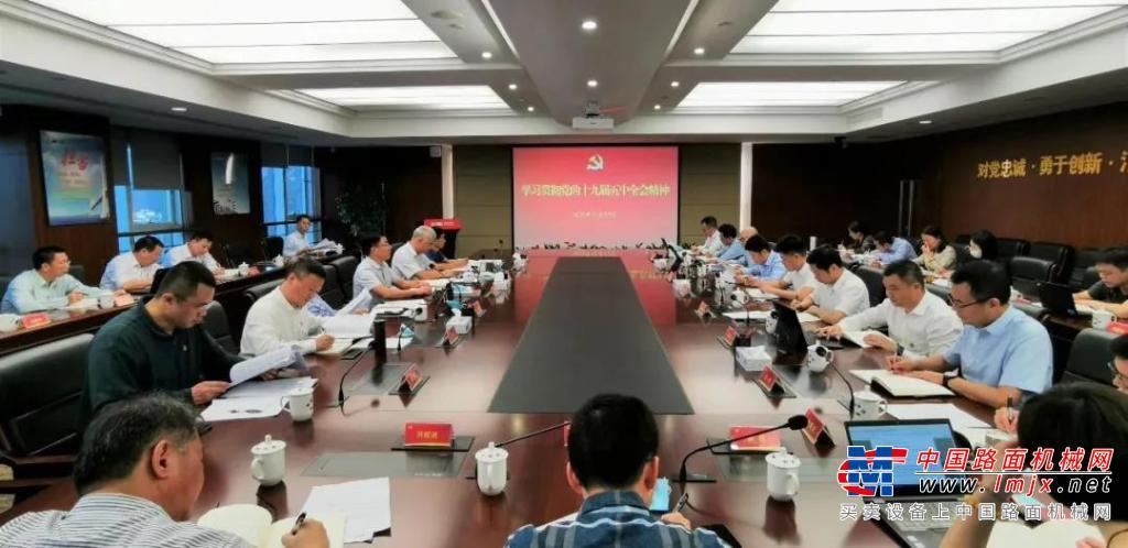海翼集团党委理论学习中心组学习贯彻党的十九届五中全会精神