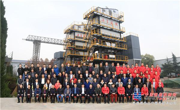 同心筑未来 明日更精彩 第25届岳首筑机搅拌技术交流研讨会议成功举办