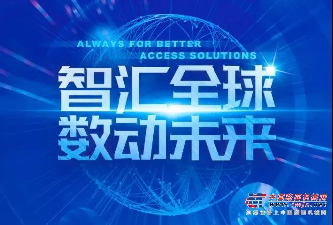 Bauma CHINA 2020丨星邦智能参展亮点提前剧透