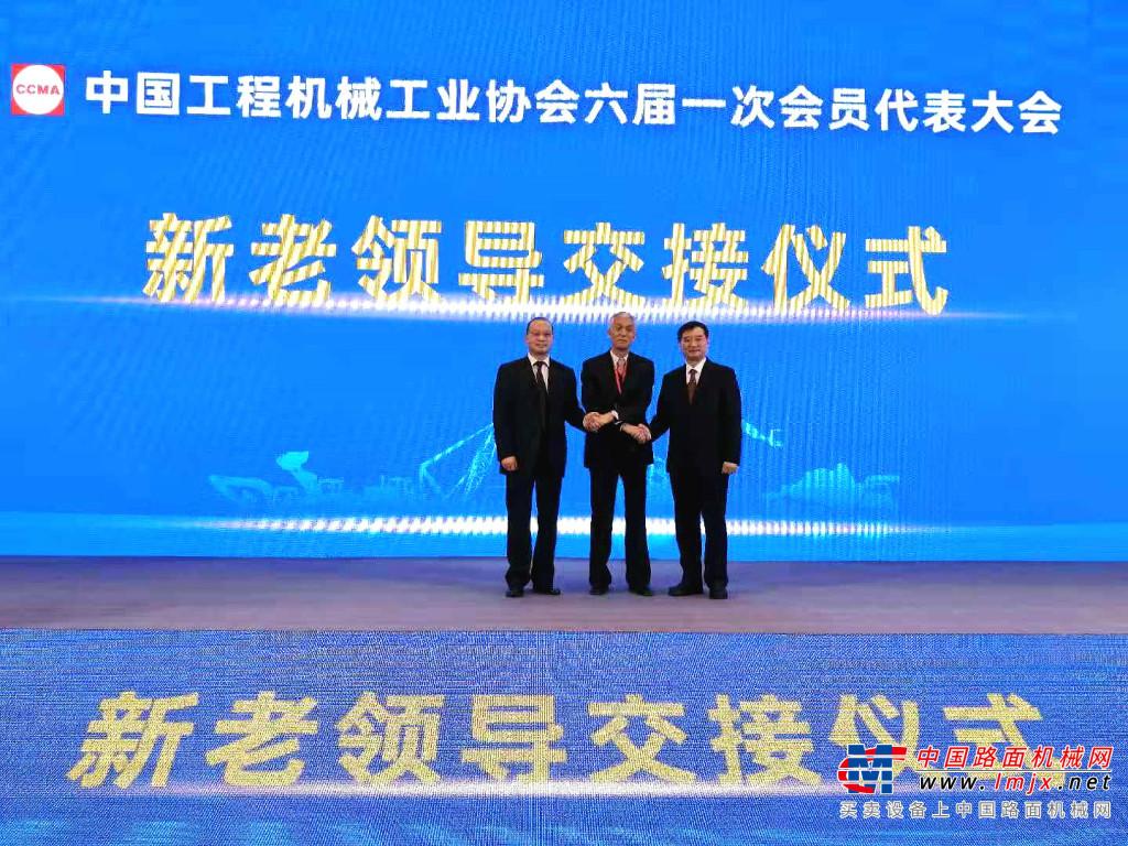 苏子孟、吴培国分别当选中国工程机械工业协会第六届理事会会长和秘书长