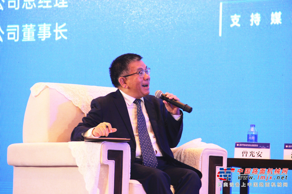 中国工程机械行业过去和未来十年之变局—第十八届中国工程机械发展高层对话