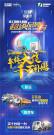 bauma CHINA 2020|徐工混凝土机械年终大促,千万补贴,V你而来!