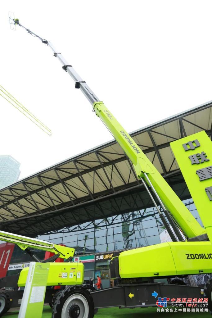 中联重科自行走直臂式高空作业平台ZT68J亮相宝马展