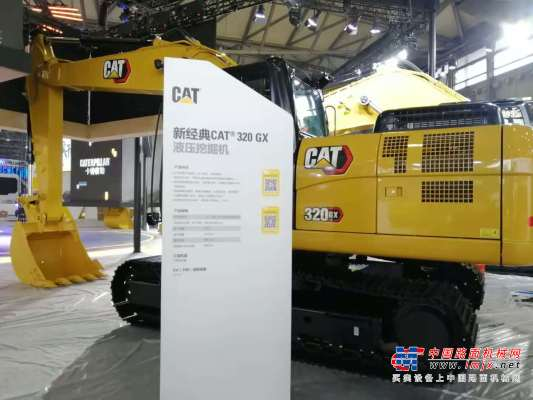 Cat® GX 新型经典款挖掘机让中国客户受益更多