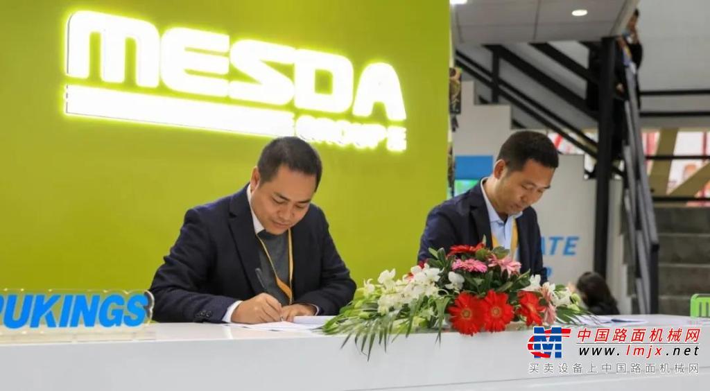 buma CHINA 2020 | 美斯达集团喜签66台订单!
