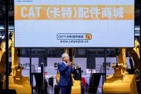 助力建设更美好的世界 CAT®(卡特)配件商城赢得客户满意和信赖