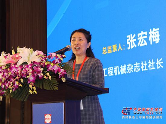 协会六届一次会员代表大会暨第十八届中国工程机械发展高层论坛胜利召开