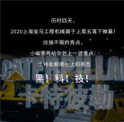 """长图!秒懂上海宝马展卡特彼勒展台的""""黑科技"""""""