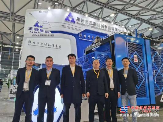 bauma CHINA 2020 圆满落幕,新的征程开启