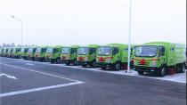 宇通新能源环卫解决方案再结硕果 30余辆新能源环卫车办事郑州航空港
