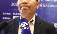 2020微挖大會——洋馬發動機(上海)有限公司工程機械事業部副部長何聚良采訪視頻