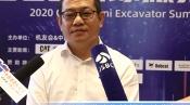 2020微挖大会——斗山山猫微挖销售部长周春强采访视频