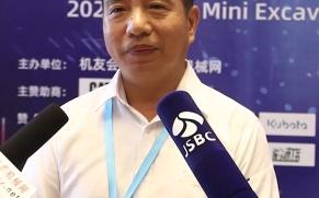 2020微挖大会——徐州徐工挖掘机械有限公司微挖总经理刘合涛采访视频