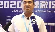 2020微挖大會——山河智能裝備股份有限公司微挖研究所所長侯凱采訪視頻