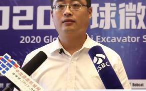 2020微挖大会——雷沃工程机械挖掘机营销总监陈光辉采访视频