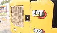 2020微挖大会CAT试驾视频