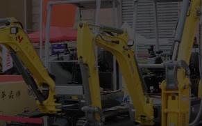 2020微挖大会威克诺森展区视频