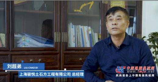 和全球31万筑梦者一起选择三一 —— 刘超弟