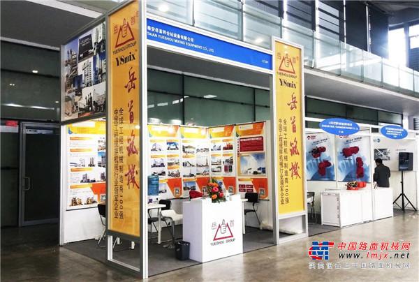 岳首筑机参展bauma CHINA 2020