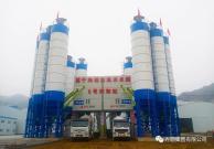 方圆集团HZS120搅拌站服务长江货运铁路建设