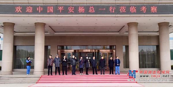 平安国际智慧城市副总经理杨建权一行莅临森源集团考察