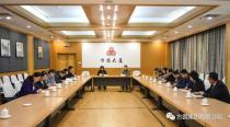 烟台市总工会领导来海阳宣贯十九届五中全会精神
