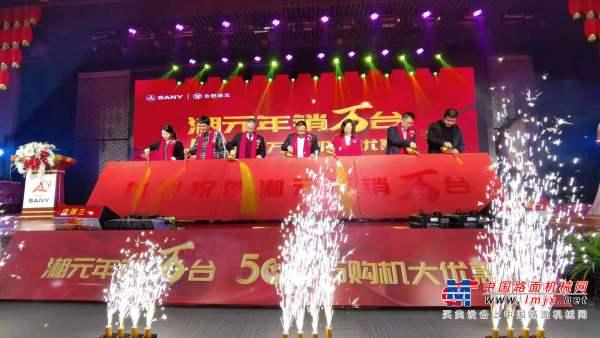 年销万台 续写荣耀 湘元集团创代理商年销台量新高度