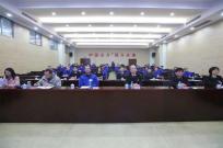 官宣!安徽省首家集团保税试点项目!正式落地合力叉车!