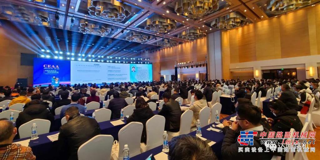 达刚路机:创新引领、融合发展|第33届中国乳化沥青技术大会成功举办!