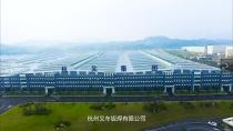 喜讯!杭叉入围浙江省高新技术企业创新能力百强榜