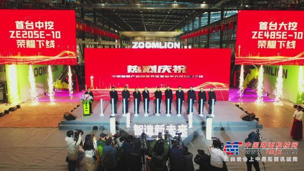 高光时刻!中联重科智慧产业城挖掘机械园区首台中大挖机下线