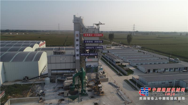 携手玛连尼  重庆交通建设(集团)有限责任公司按下京雄建设加速键