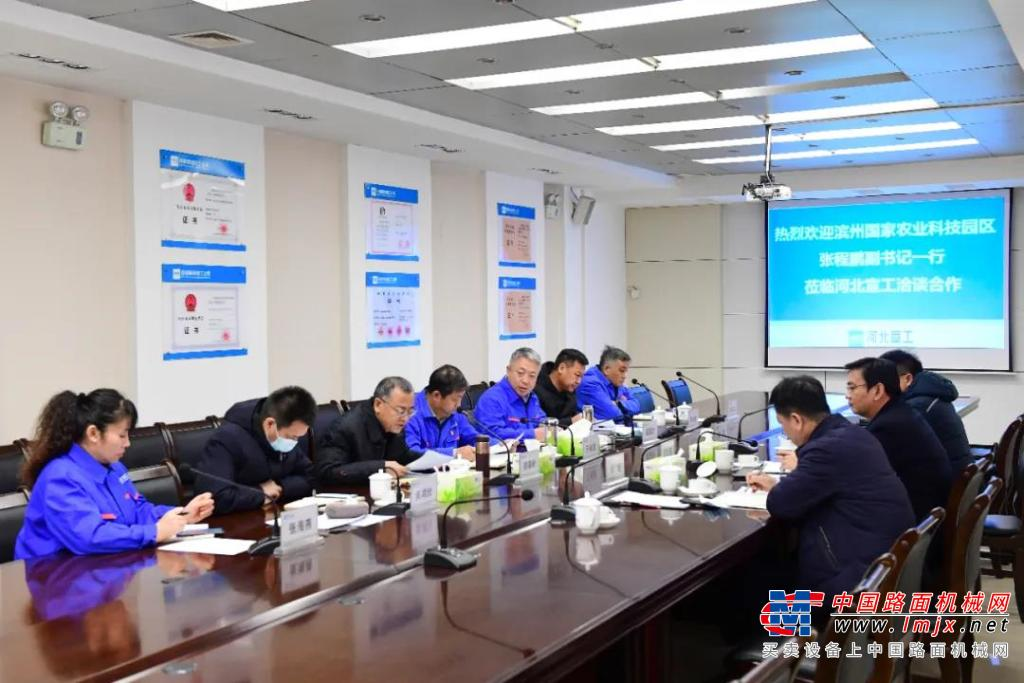 黄河三角洲国家农业科技园区领导到河北宣工访问交流