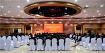 方圆集团2020年销售工作总结会议召开